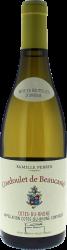 Coudoulet de Beaucastel Blanc 2019  Côtes du Rhone, Vallée du Rhône Blanc